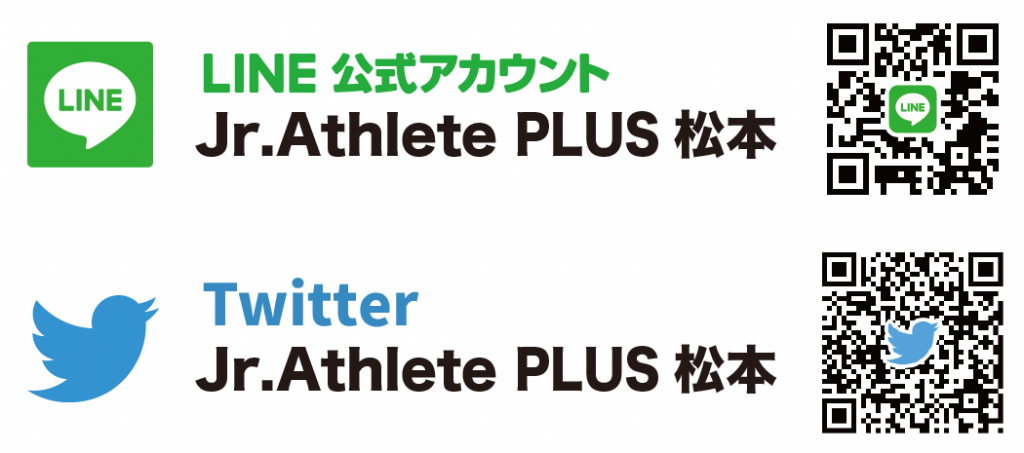 LINE/Twitter QR